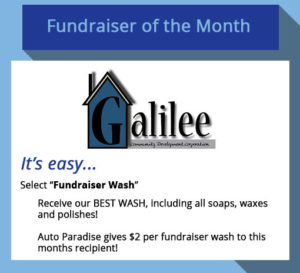 January 2017 Fundraiser of the Month - Galilee Community Development Corporation
