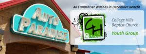 2017 December Fundraiser-of-the-Month - College Hills Baptist Church Youth Group