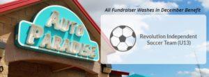 December 2016 Fundraiser - Revolution Independent Soccer Team (U13)